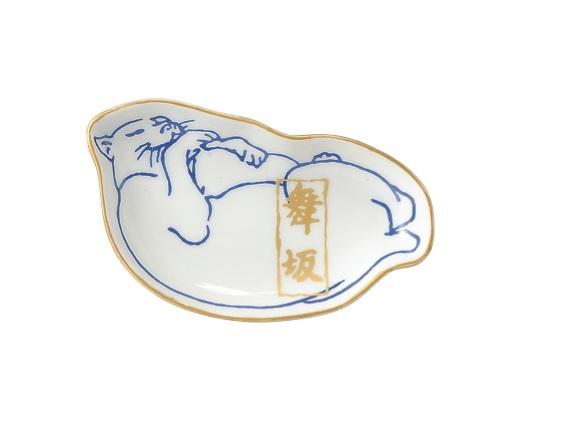 豆皿 日本製 モデル着用&注目アイテム だいたか