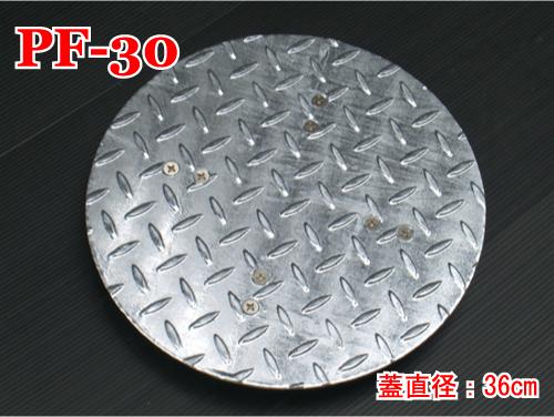 <title>グレーチング 溝フタ 選択 マンホール グレーチング鉄製自在マンホール PF-30 サイズ ふた部の直径:36cm裏部の溝サイズ:最大28cm 最少:25cm厚さ:3mm重さ:4kg</title>