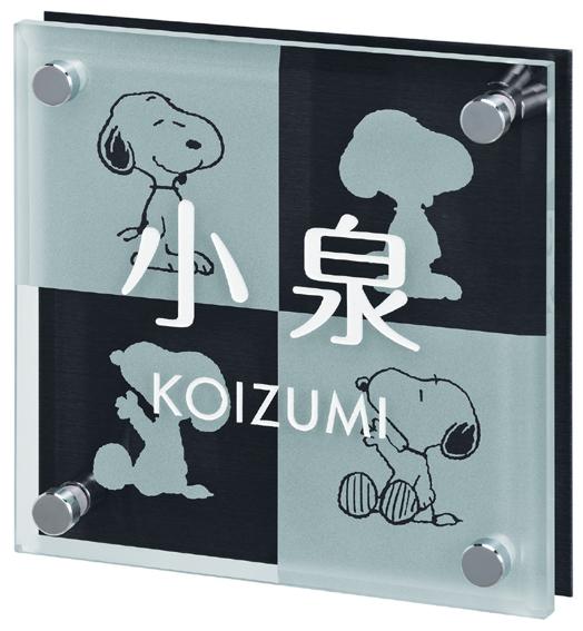 スヌーピーの表札商品番号:SPSGM-Aデザイン番号:1文字カラー:白素材:ベースが黒アルミ板で表面がガラスサイズ:150mm×150mm×21.5mm重さ:約650g送料無料
