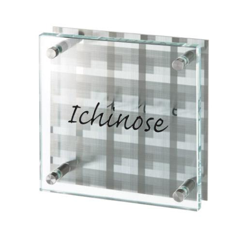 【送料無料】ステンレスシャイン+ガラスのコラボレート表札