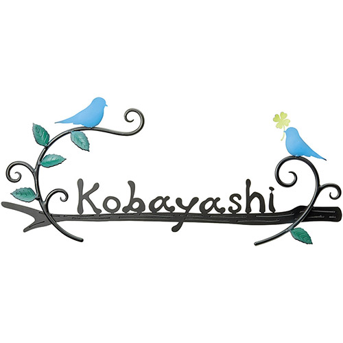 【送料無料】ロートステンレス表札【カリーノ】幸せ運ぶ青い鳥