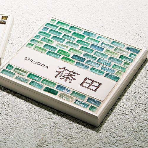ガラスモザイクタイル+磁器プレート【モザイコ】エメラルド