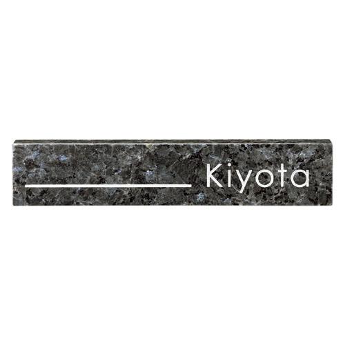 【送料無料】ブルーパールを使った天然石表札