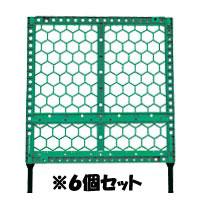 【送料無料】【代引/同梱不可】プラスチックフェンス 緑 6個セット