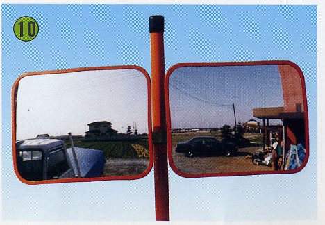 グラスミラー角型400×300mm ダブル式