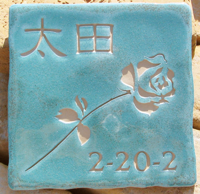 【1027PUP10】【送料無料】イタリアから輸入されたガラスタイル国内在庫限りの贅沢表札表札ヴェネツィア エスメラルダ