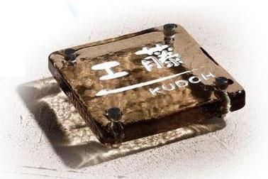 【送料無料】江戸硝子サインTOEX(東洋エクステリア)ガラス表札150角タイプ