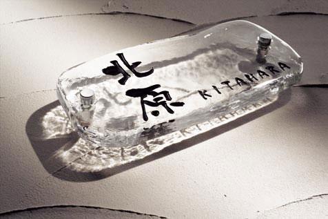 【送料無料】江戸硝子サインTOEX(東洋エクステリア)ガラス表札横長タイプ【smtb-TK】
