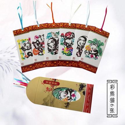 彩色パンダ 中国伝統手づくり栞 切り絵のしおり