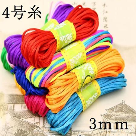 各色単品 手芸糸 編み紐 水引糸 組み紐 DIY 売買 水引 吉祥結び紐 艶糸 組紐 授与 4号糸10メートル中国結び糸
