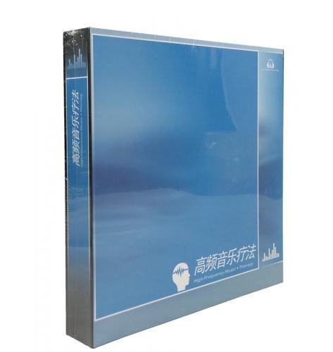 中国古典音楽/ヒーリング/音楽療法// 高周波音楽療法 SENICC声麗 ステレオヘッドホンセット (健康・中国語版CD)