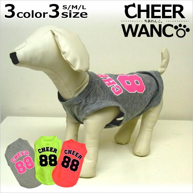 【CHEER 服 犬】ドッグウェア【CHEER WANCO】[チアワンコ] ナンバリング 超☆ハデタンク(ドッグウェア)【ドッグウェア・犬の服・犬服・タンクトップ】【ネオンカラー・ロゴ】【RCP】【 領収書発行可 】
