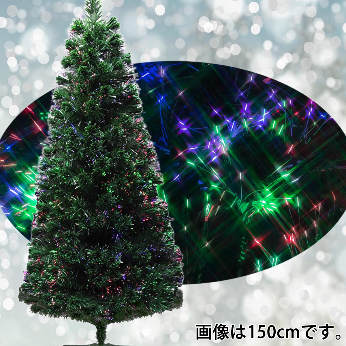 クリスマスツリー ファイバー 150cm グリーン 多分割 ACアダプター LED光源 ファイバーツリー USBアダプター付き 北欧 おしゃれ 【10月下旬入荷予定】