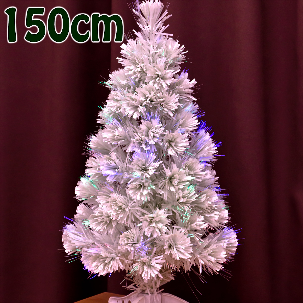 クリスマスツリー ファイバー 150cm 白 分割型 ホワイトツリー ファイバーツリー LED光源 北欧 おしゃれ 【10月下旬入荷予定】