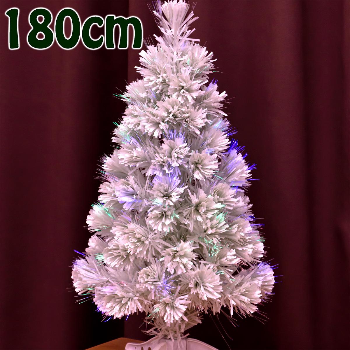 クリスマスツリー ファイバー 180cm 白 分割型 ホワイトツリー ファイバーツリー LED光源 北欧 おしゃれ