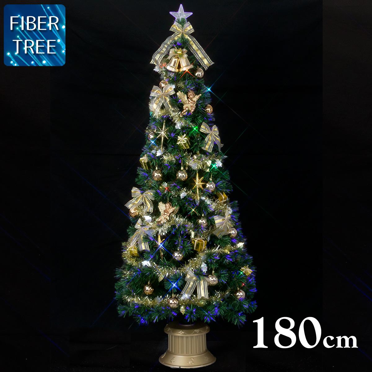 クリスマスツリー ファイバー 180cm ツリーセット ゴールド LED オーナメント付 北欧 おしゃれ  【10月下旬入荷予定】