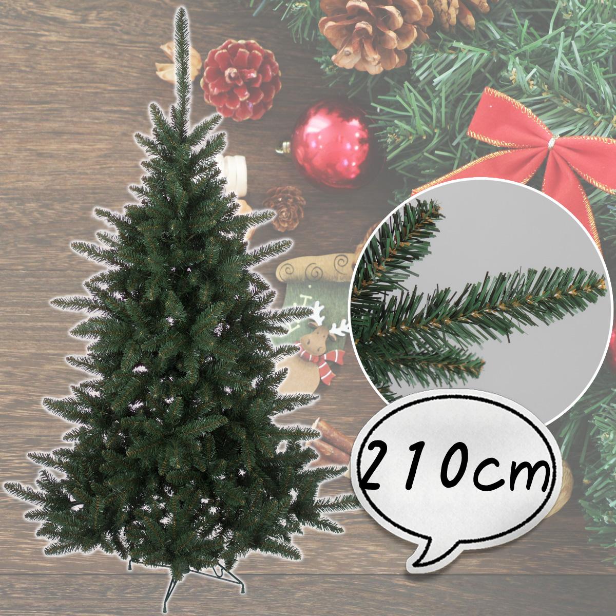クリスマスツリー 210cm [ツリー 木 単品 ] ロイヤルモントレーツリー ツリー単品 北欧 おしゃれ