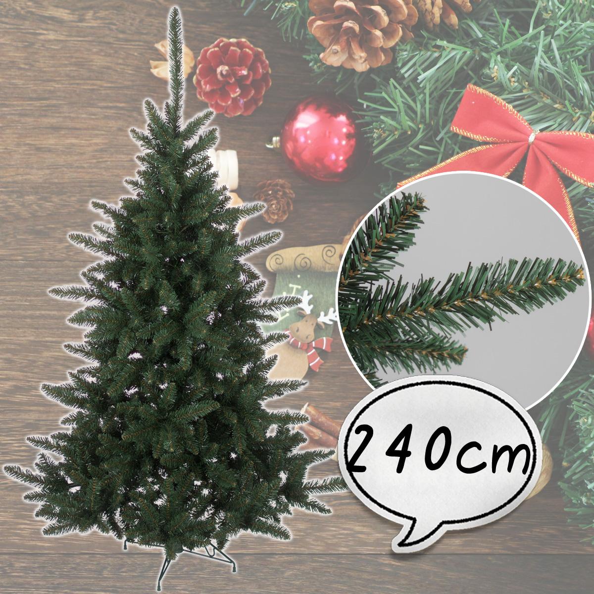 クリスマスツリー 240cm [ツリー 木 単品 ] 高品質 ロイヤルモントレーツリー 北欧 おしゃれ 【10月中旬入荷予定】