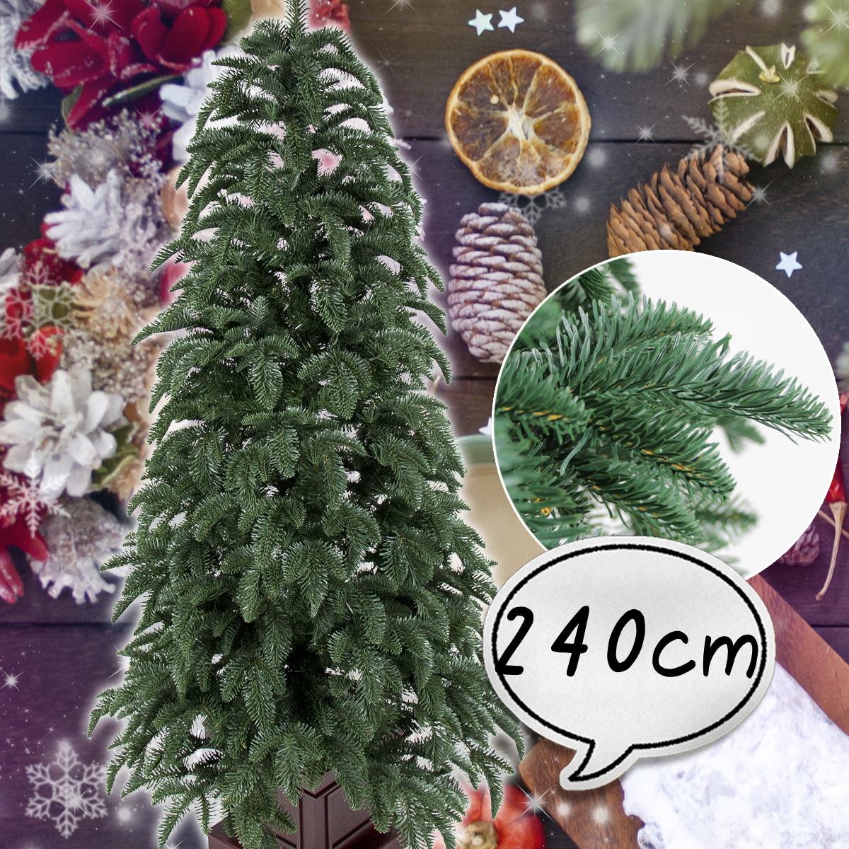 クリスマスツリー 240cm リアルスプルースツリー 木製ポット ポットツリー 葉は本物のような肉厚 北欧 おしゃれ ウッドベース 【10月中旬入荷予定】