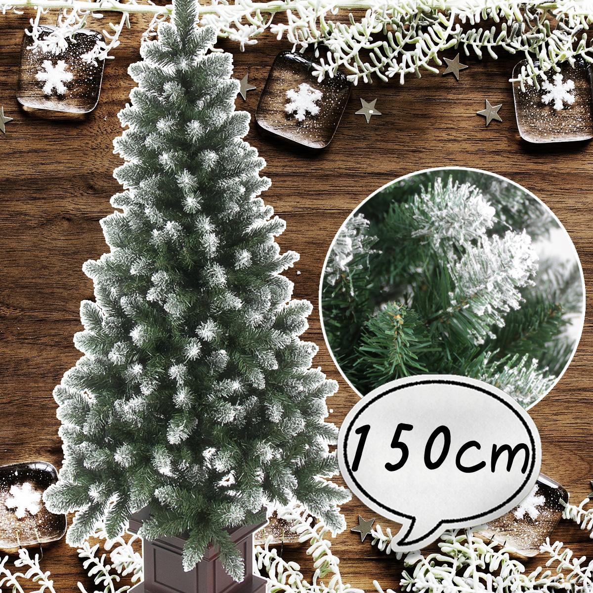 クリスマスツリー 150cm ポイントスノーツリー 先雪 木製ポット グリーン ツリーの木 ポットツリー 北欧 おしゃれ ウッドベース