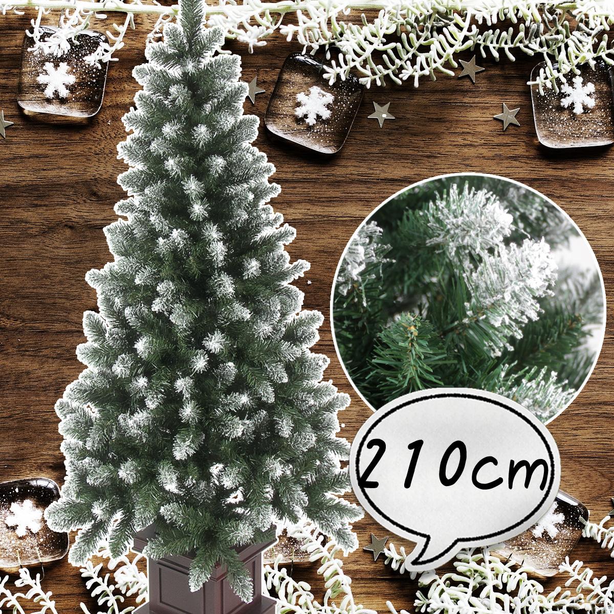 クリスマスツリー 210cm ポイントスノーツリー 先雪 木製ポット グリーン ツリーの木 [ ヌードツリー ] 北欧 おしゃれ ウッドベース