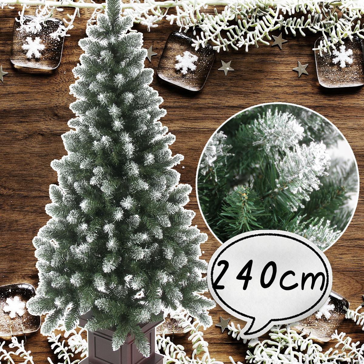 クリスマスツリー 240cm ポイントスノーツリー 先雪 木製ポット グリーン ツリーの木 ポットツリー 北欧 おしゃれ ウッドベース 【10月中旬入荷予定】