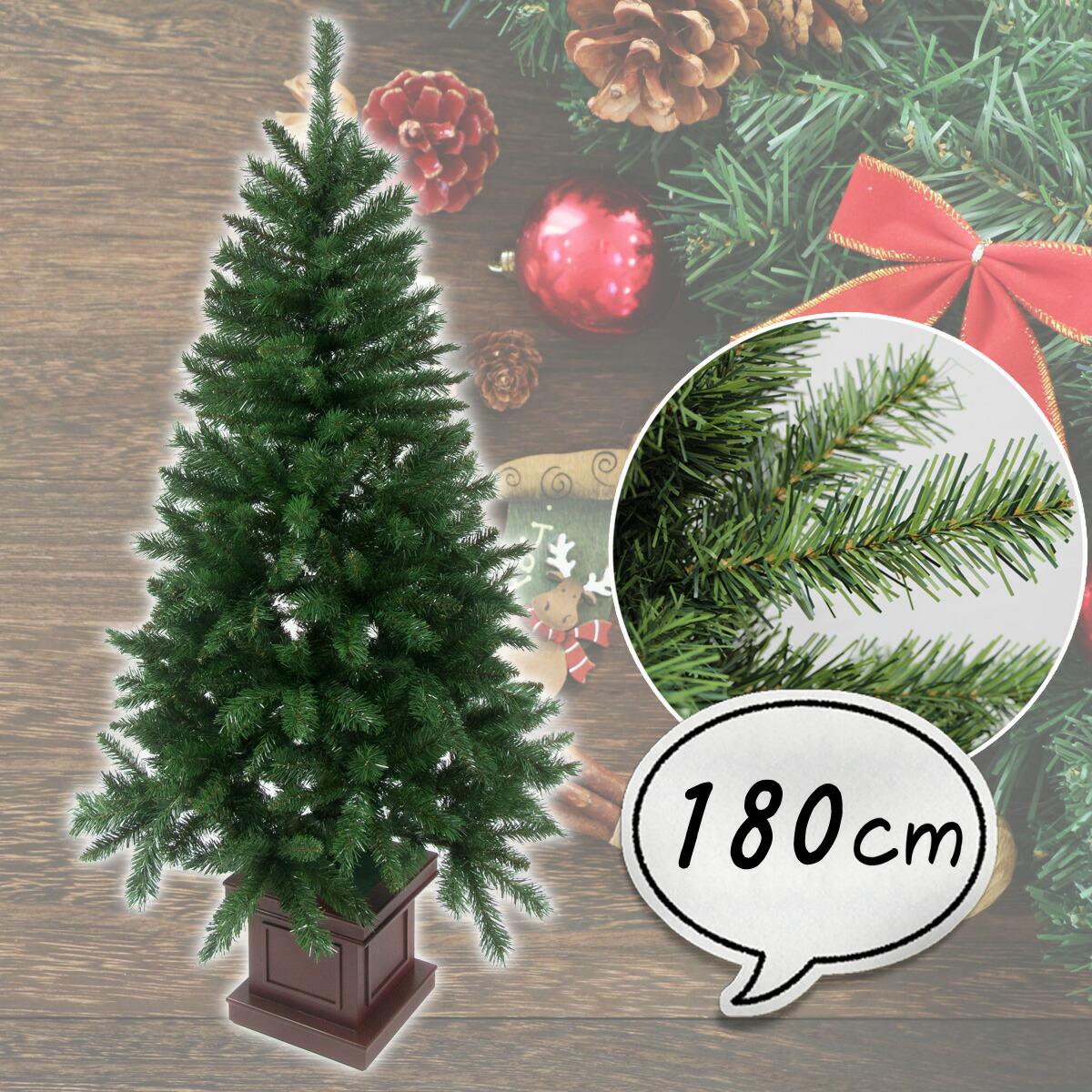 クリスマスツリー 180cm 木製 ポットツリー グリーン ツリーの木 木製ポット 北欧 おしゃれ ウッドベース