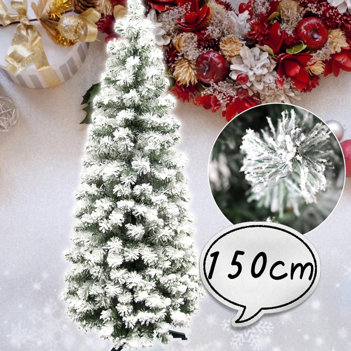 【クーポン使用で10%OFF対象商品】 クリスマスツリー 150cm フロスト 雪付き ポップアップツリー 折り畳み式 ツリーの木 [ ヌードツリー ] 北欧 おしゃれ