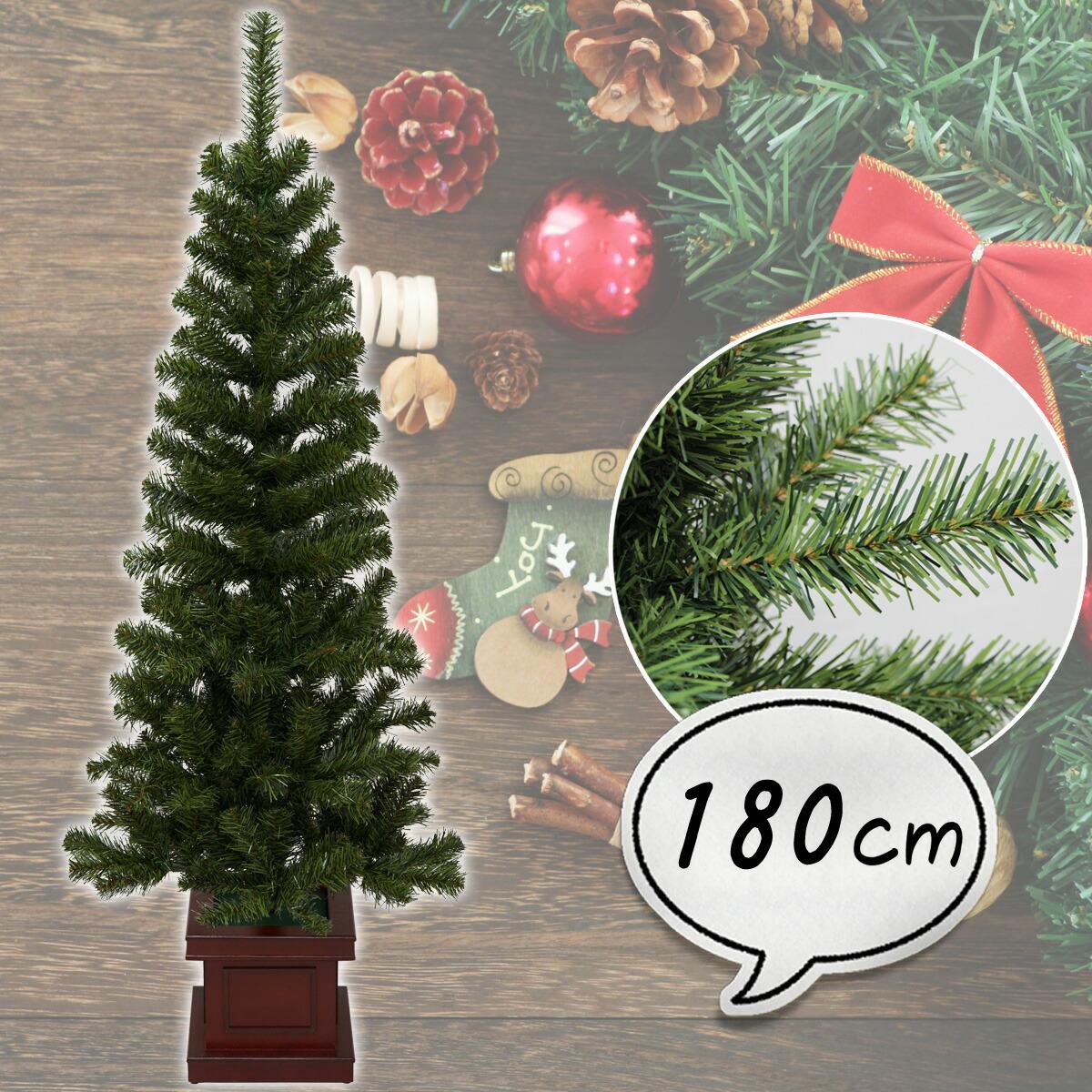 【8/8~8/16】夏期休暇 クリスマスツリー 180cm 木製ポットツリー スリム ウッドベースツリー ツリーの木 ポットツリー 北欧 おしゃれ ウッドベース