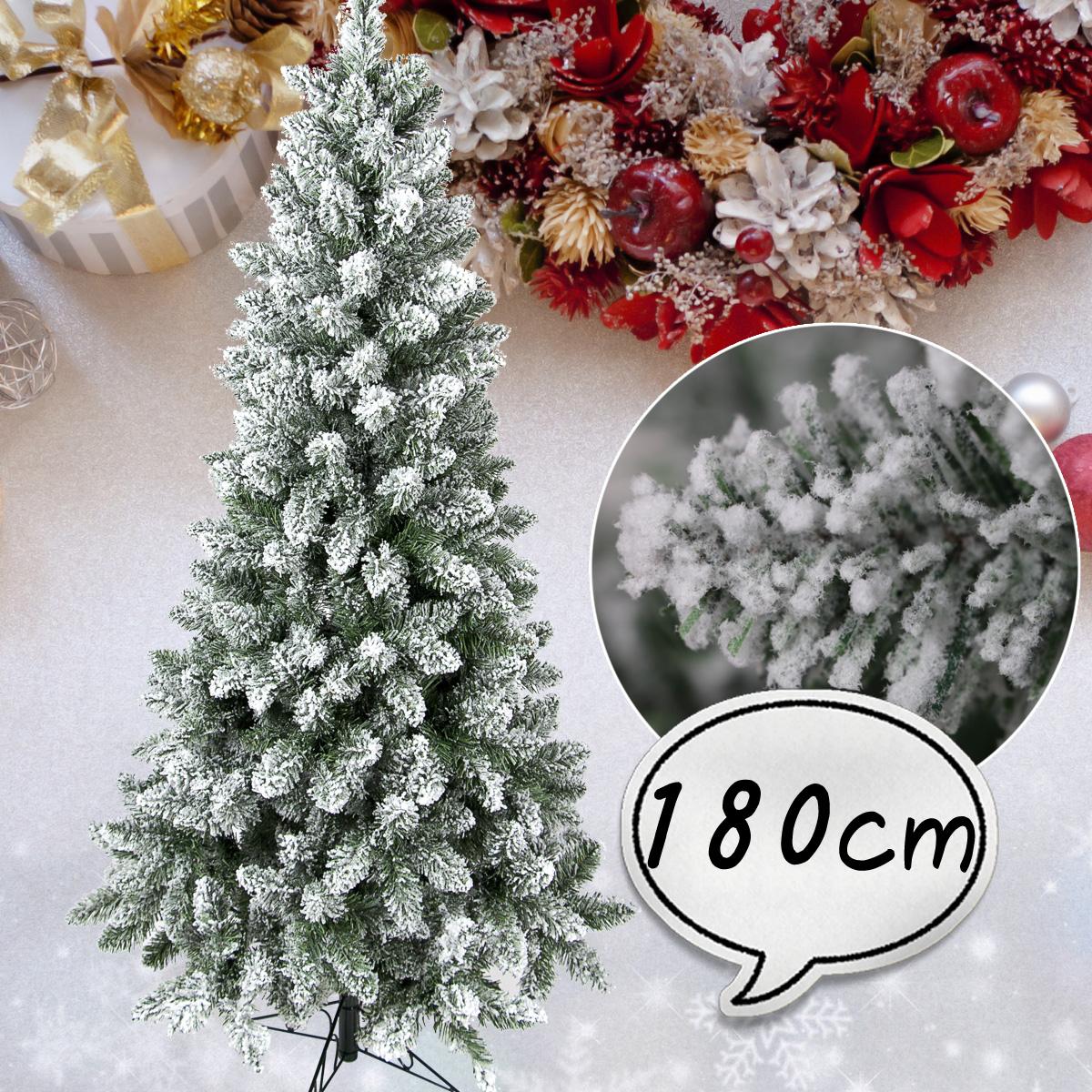 クリスマスツリー 180cm フロストツリー スリム 木 スノーツリー 北欧 おしゃれ 雪 【10月中旬入荷予定】