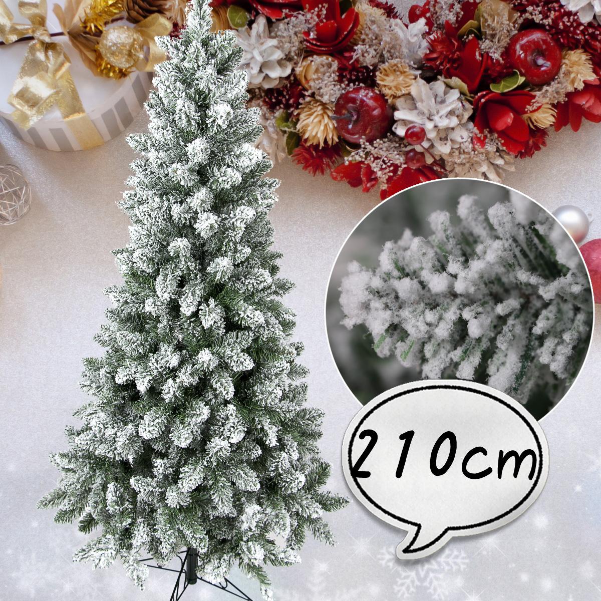 クリスマスツリー 210cm 雪 フルフロストツリー スリム グリーン 木 スノーツリー 北欧 おしゃれ 【10月中旬入荷予定】
