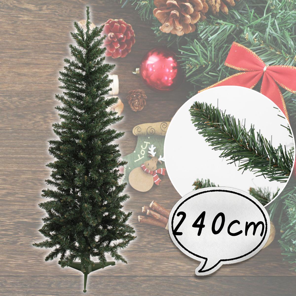 クリスマスツリー 240cm クラシカル スリムツリー ツリーの木 大型ツリー 北欧 おしゃれ 【10月下旬入荷予定】