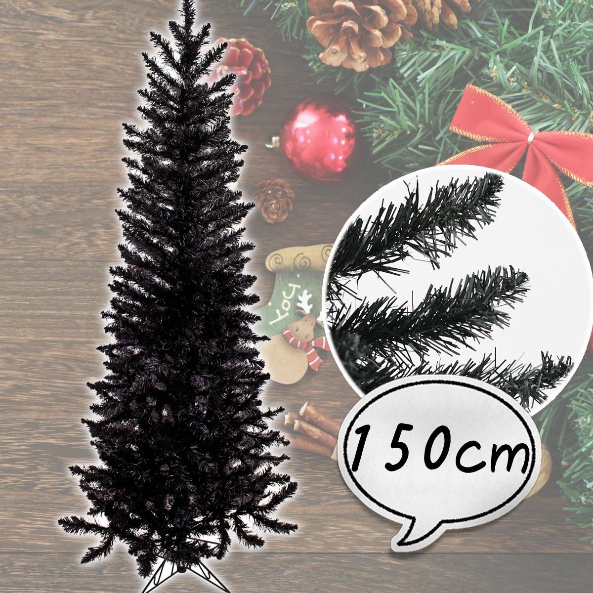 クリスマスツリー 150cm 黒 スリム ブラック ツリー [ ヌードツリー ] 北欧 おしゃれ 【10月下旬入荷予定】