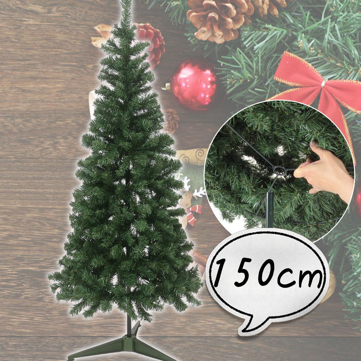 クリスマスツリー 150cm ポップアップツリー ワンタッチ ツリー ツリーの木 北欧 おしゃれ