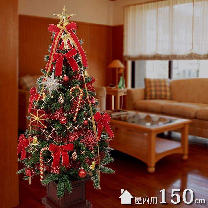 クリスマスツリー 150cm 木製ポットセットツリー レッド オーナメント付きクリスマスツリー ポットツリー 北欧 おしゃれ