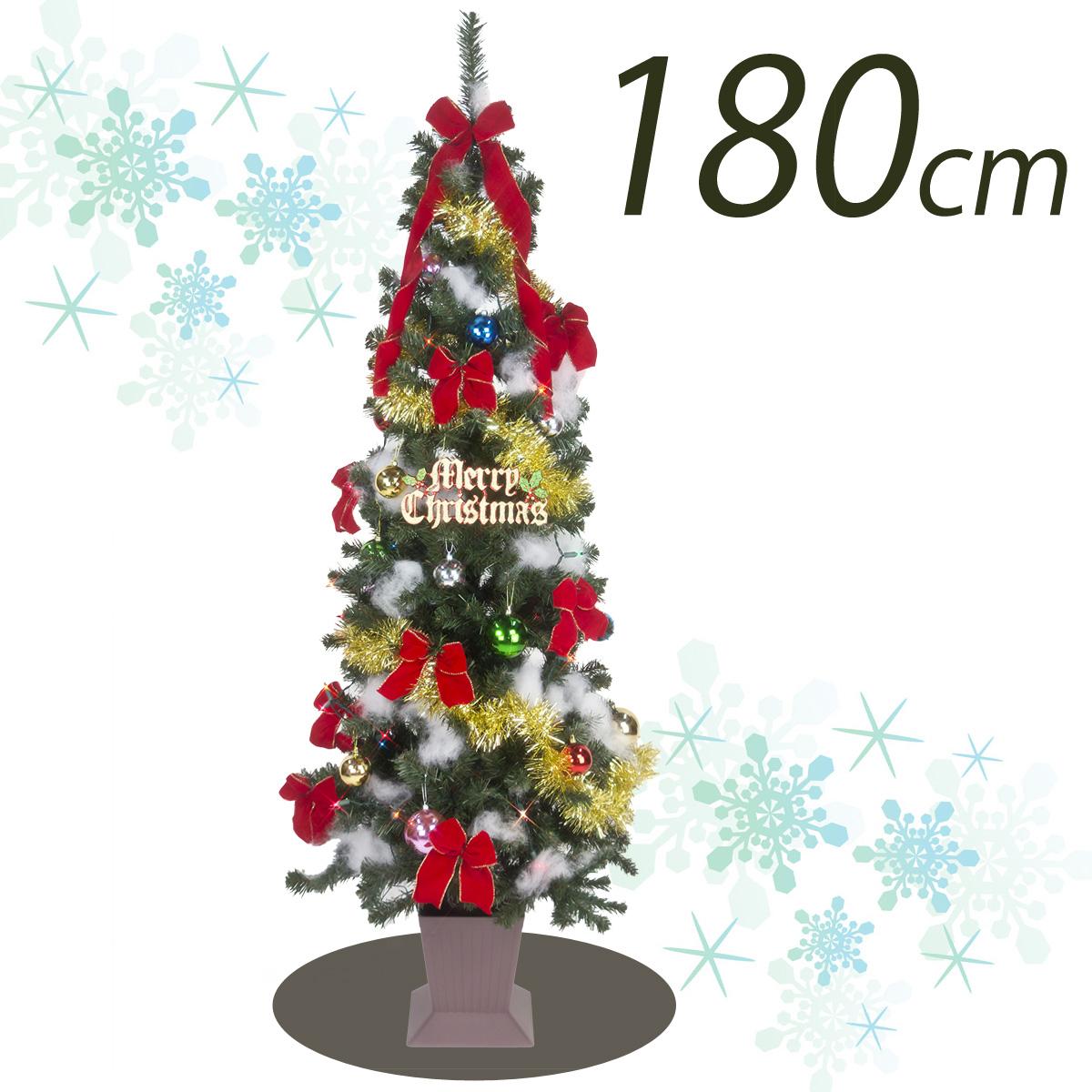 クリスマスツリー 180cm ポット オーナメント付 セットツリー 北欧 おしゃれ