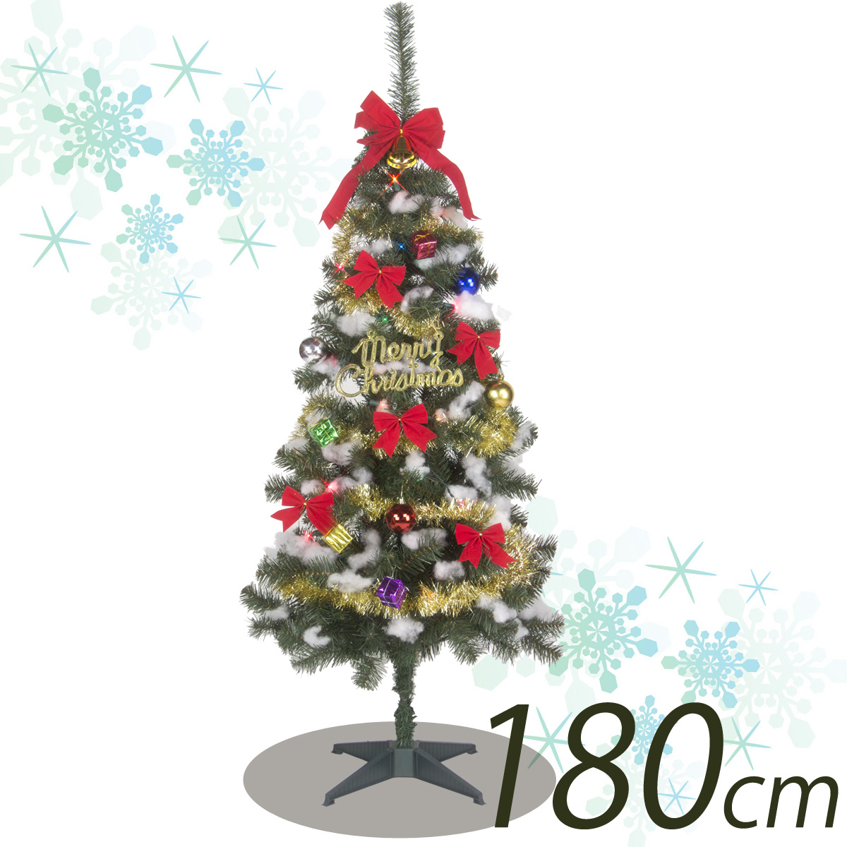 【クーポン使用で10%OFF対象商品】 クリスマスツリー セット 180cm セットツリー 多分割型 グリーン オーナメント付き 北欧 おしゃれ