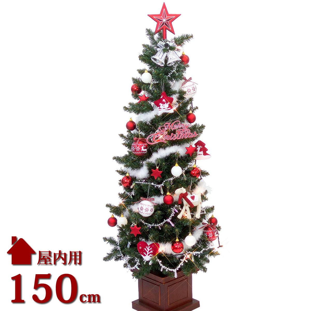 【8/8~8/16】夏期休暇 クリスマスツリー セット 150cm 木製ポット スリムセット LED ノルディック 北欧 おしゃれ ポットツリー