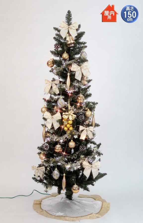 クリスマスツリー スリム 150cm LED セット ゴールドアイボリー オーナメント付き北欧 おしゃれ