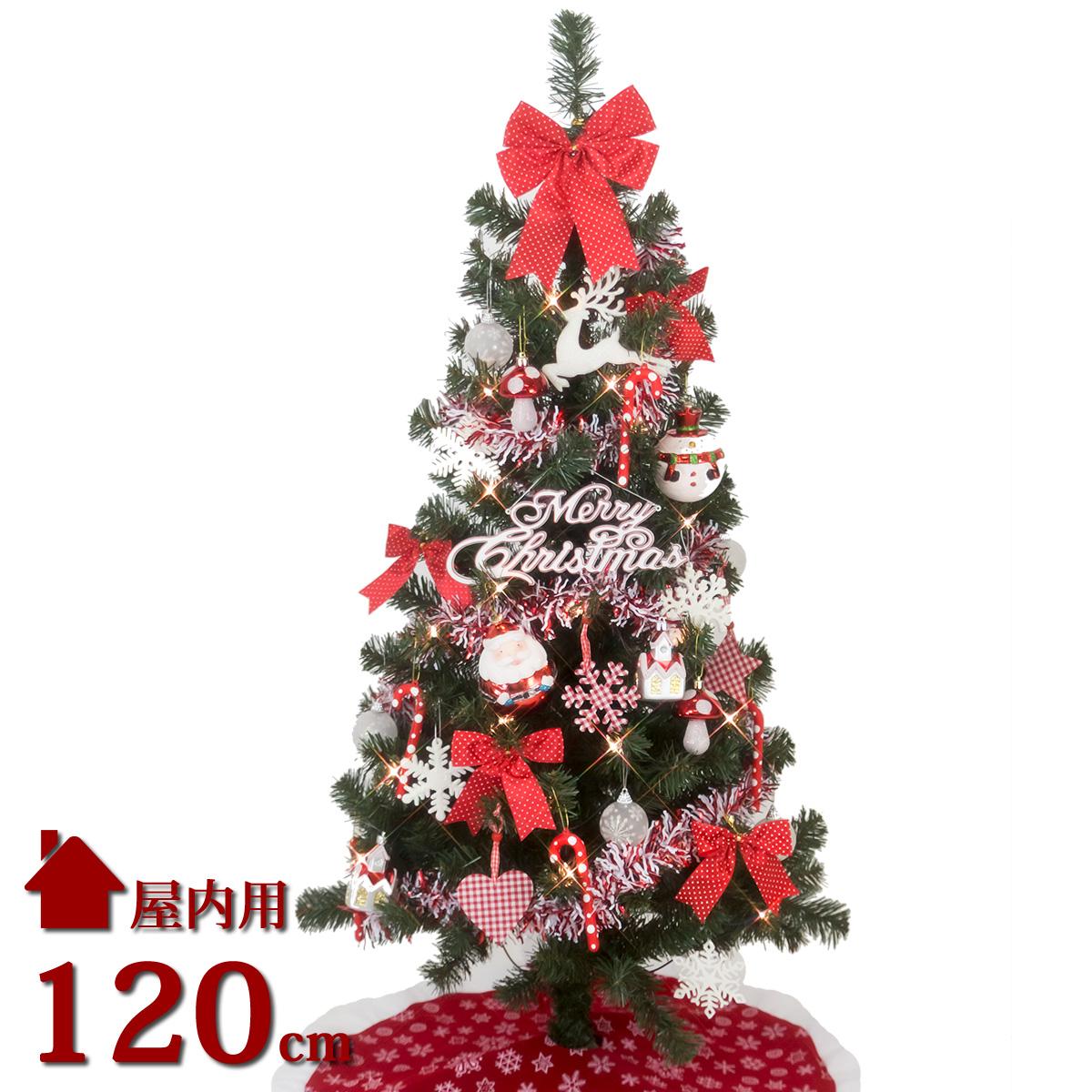 クリスマスツリー 北欧 120cm LED ツリーセット北欧 ノルディック おしゃれ