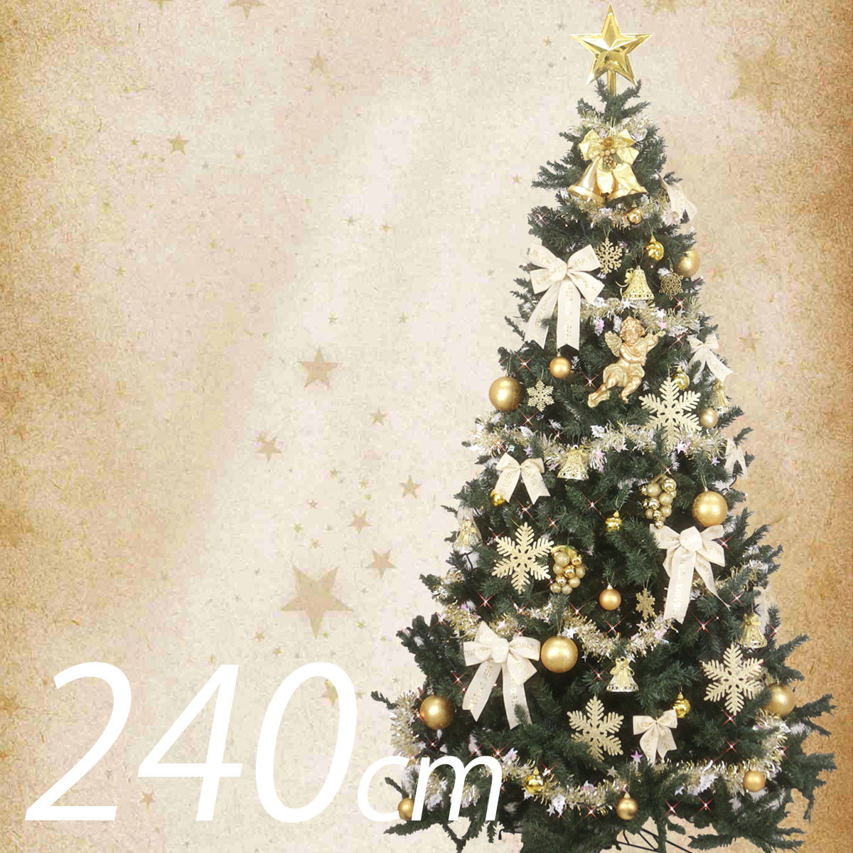 クリスマスツリー 240cm LED ゴールド&アイボリー ツリーセット グランデ 業務用 大型 北欧 おしゃれ 【10月下旬入荷予定】 【2個口】