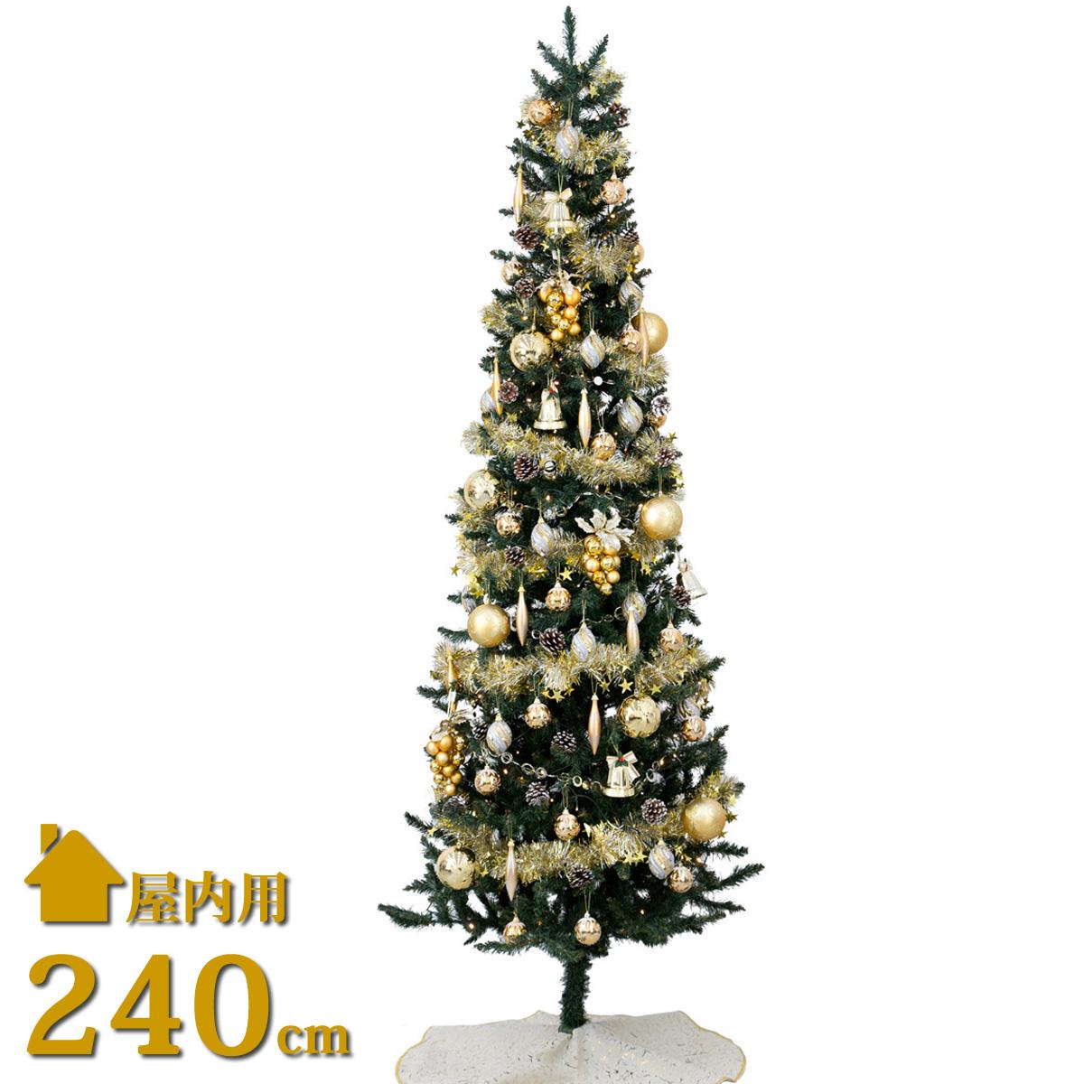 クリスマスツリー スリム 240cm LED セット ゴールドアイボリー オーナメント付き 業務用 北欧 おしゃれ