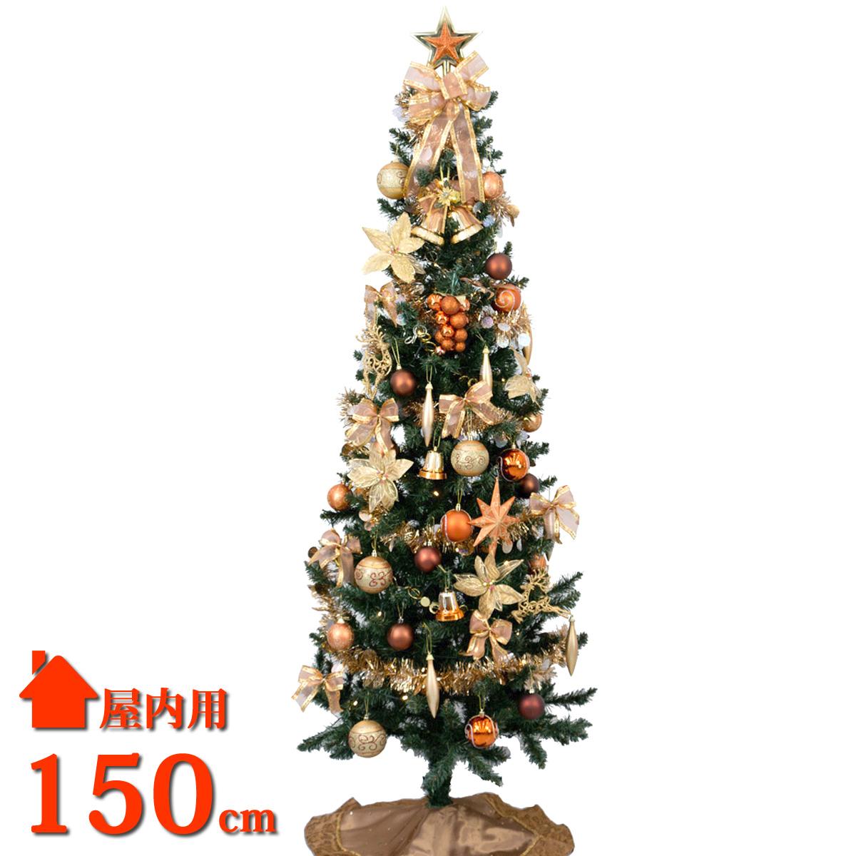 クリスマスツリー スリム 150cm LED ツリーセット コパー ゴールド 北欧 おしゃれ