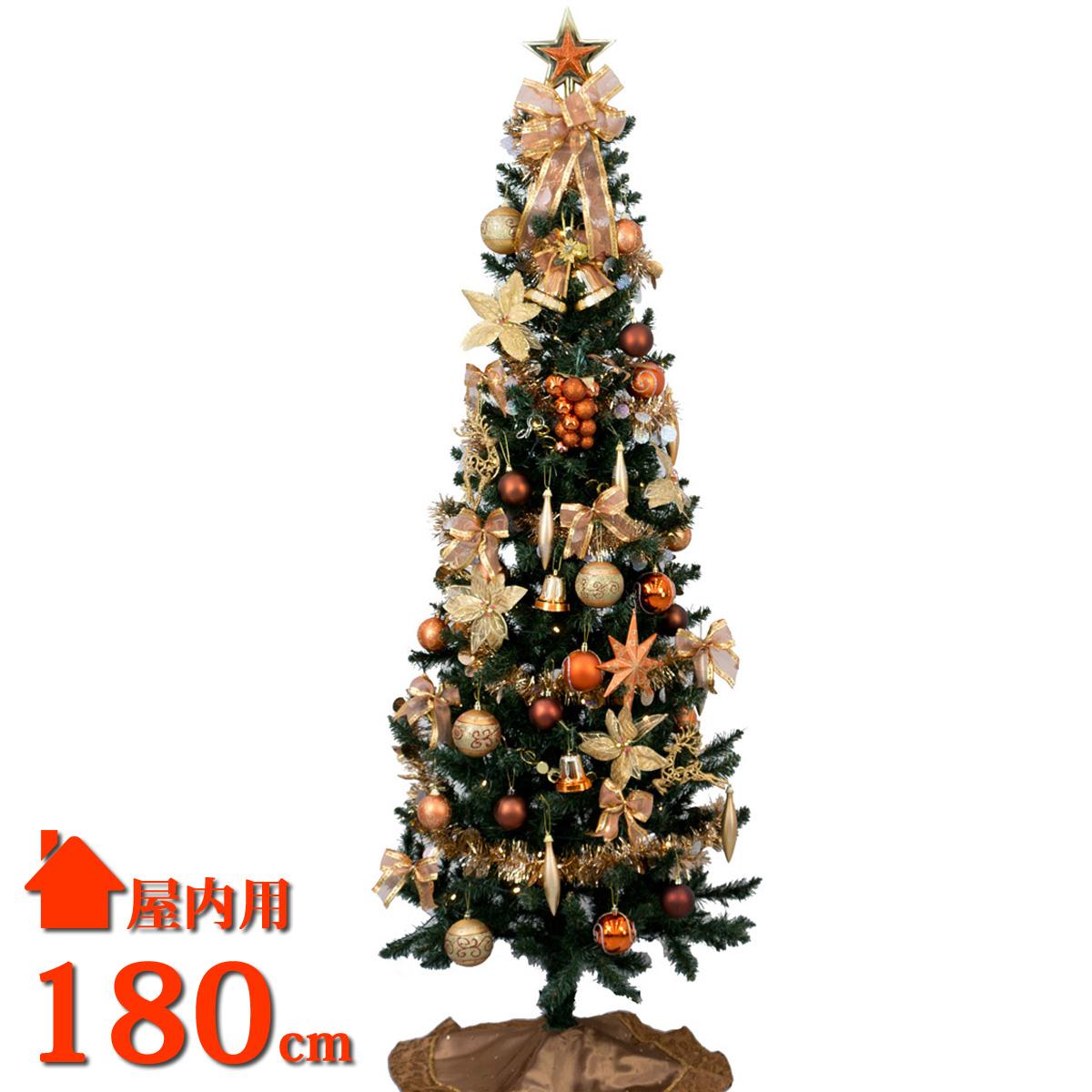 クリスマスツリー スリム 180cm LED ツリーセット コパー ゴールド 北欧 おしゃれ
