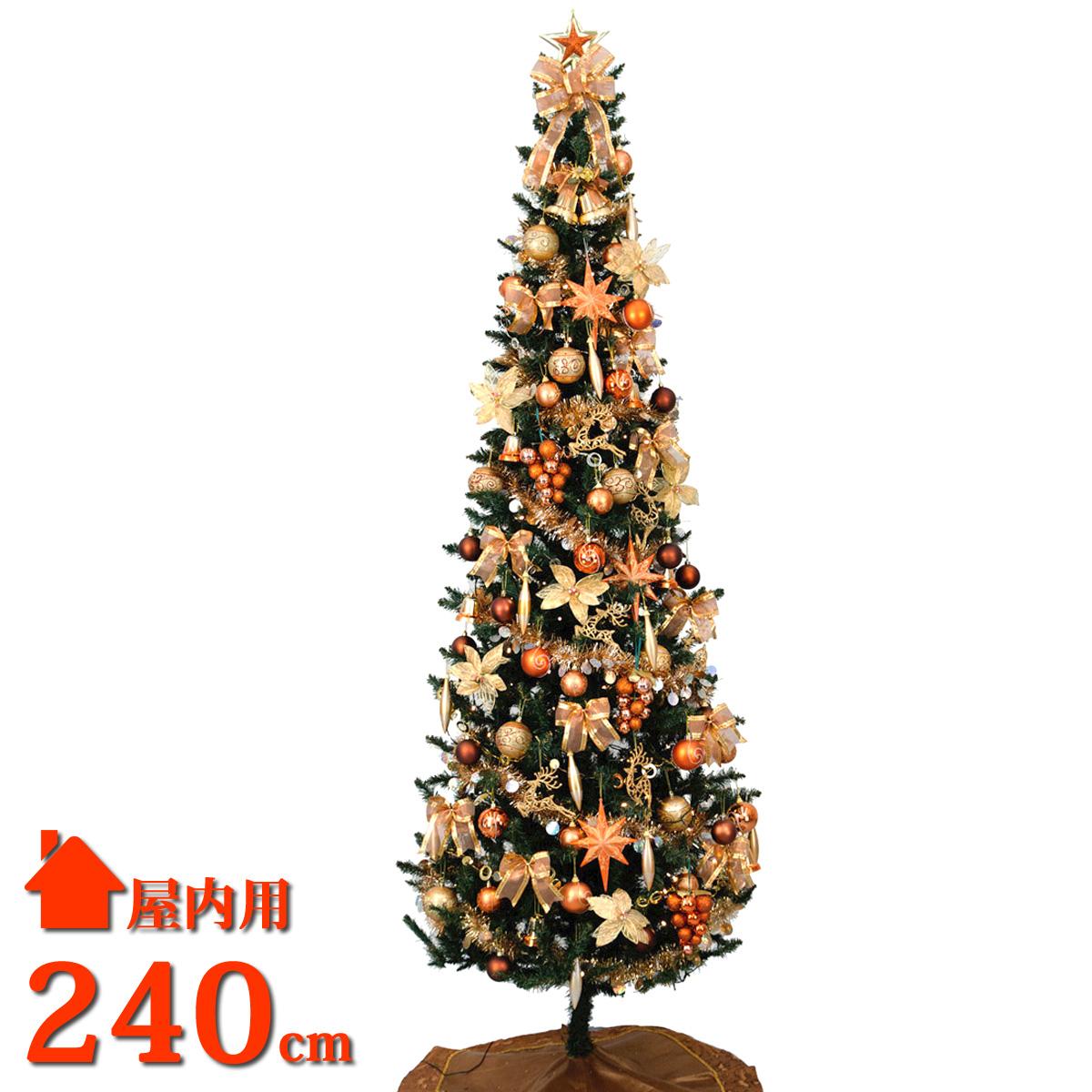 【12/28~1/5】冬期休暇 クリスマスツリー スリム 240cm LED ツリーセット コパー ゴールド 北欧 おしゃれ