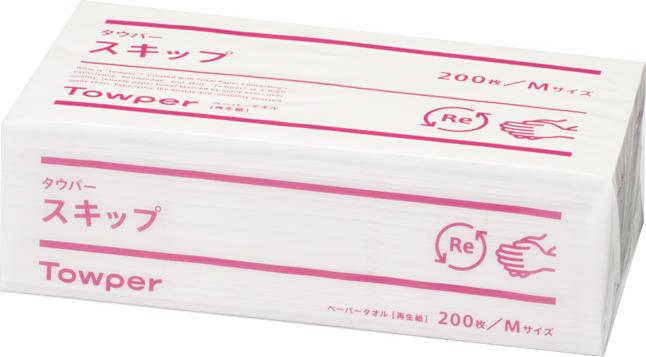 【激安!!】ペーパータオル スキップM 70000枚(1箱7000枚入りX10)