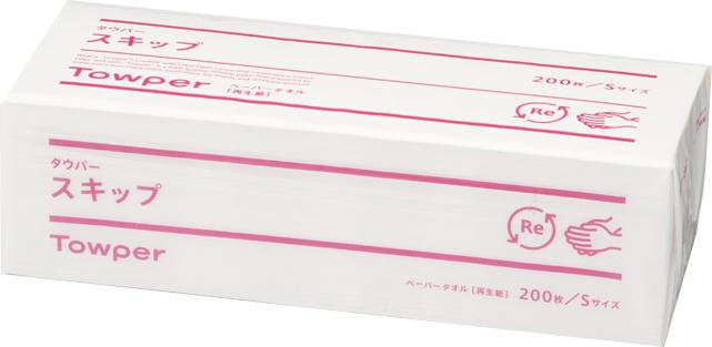 【激安!!】ペーパータオル スキップS 84000枚(1箱8400枚入りX10)