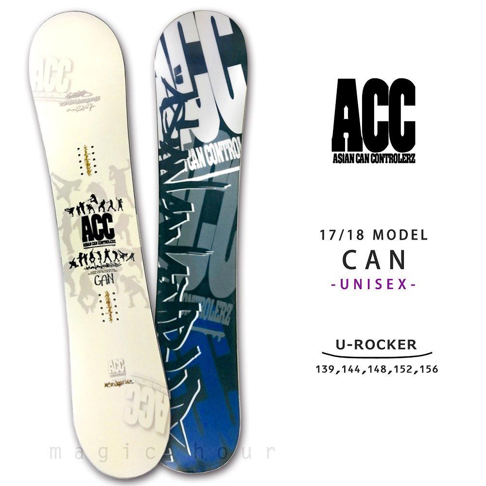 スノーボード 板 メンズ レディース 単品 2018 ACC エーシーシー CAN グラトリ ツインチップ イージー ロッカー ボード 白 ホワイト