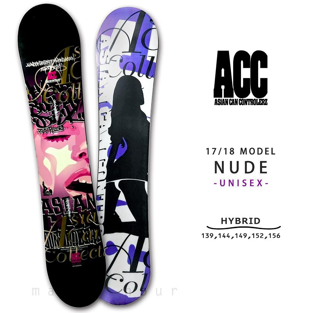 スノーボード 板 メンズ レディース 単品 2018 ACC エーシーシー NUDE グラトリ ハイブリッド イージー キャンバー ボード パーク かっこいい 黒 ピンク 紫