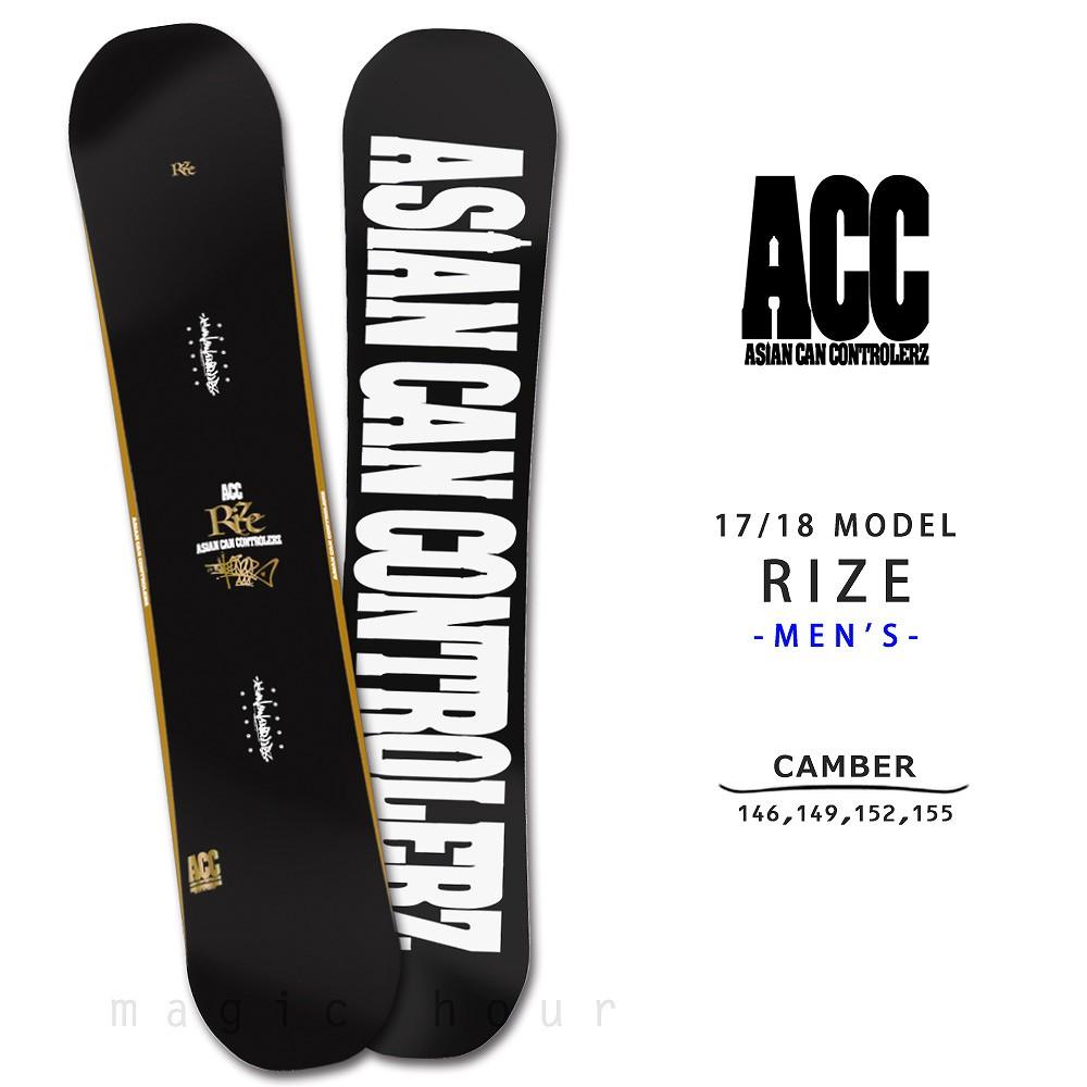 スノーボード 板 メンズ 単品 2018 ACC エーシーシー RIZE オールラウンド ツインチップ グラトリ キャンバー ボード 黒 ブラック
